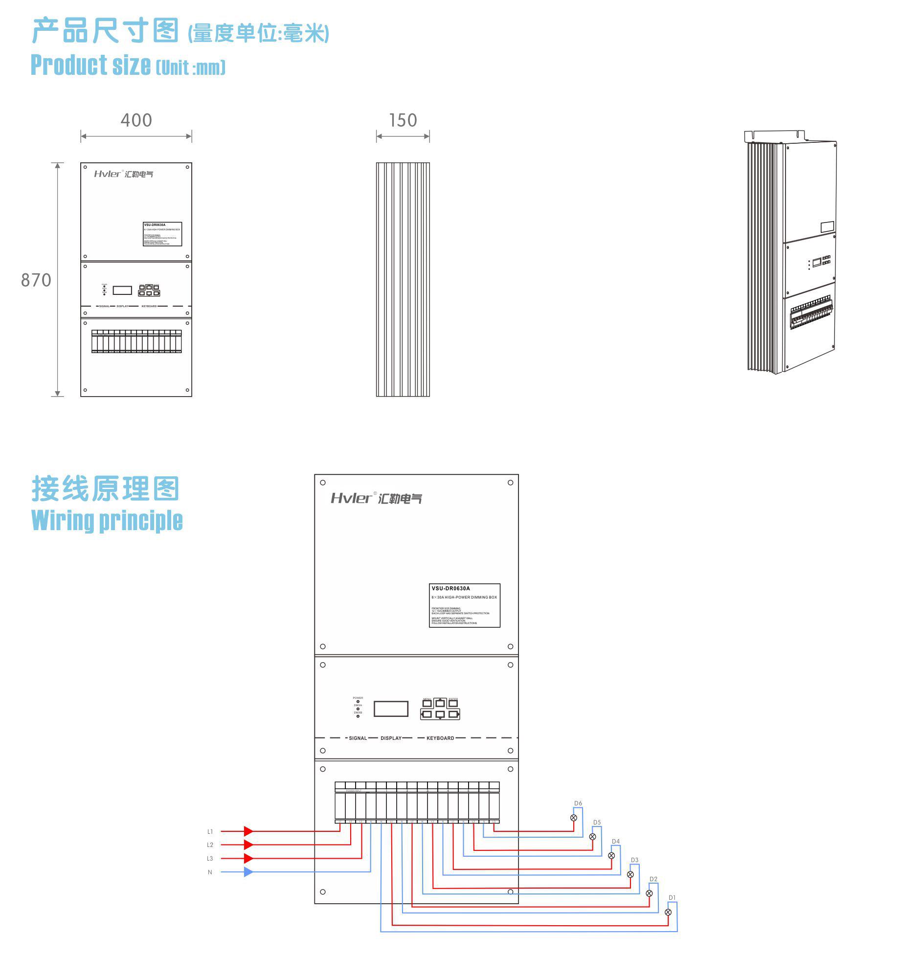 1,输入电压:单相AC220V10% 或3相AC220V; 2,设备电源输入:DC24V; 3,输出回路:6路可控硅前沿调光; 4,控制信号:2HVLER-NET总线; 5,每回路输出电流:30A,6路最大10000W; 6,保护:自带过温和断路器保护; 7,安装方式:挂墙式暗装或明装; 8,显示:2LED灯,1LED显示屏; 9,按键:4功能键 10.